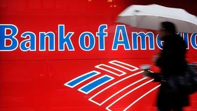 بنك أوف أميركا: 62 دولاراً للنفط بـ 2020