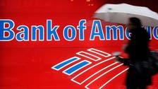 بنك أوف أميركا: تعافي الأسهم من ضربة كورونا مبالغ به