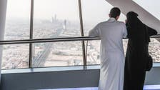 Over 5.6 million Saudis remain unmarried past marriage age, survey shows