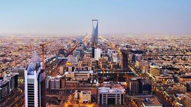 بنك الكويت الوطني: أفاق نمو الاقتصاد السعودي بـ2017