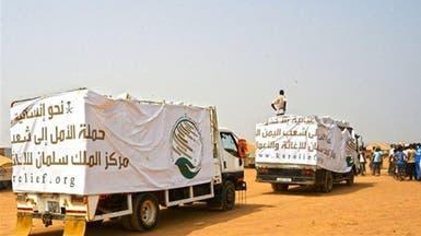 السعودية.. مساعدات بـ2.5 مليار ريال لـ33 دولة منكوبة