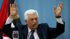 Abbas 'may reverse' Israel recognition