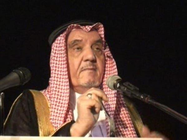 السعودية.. وفاة الأمير محمد بن فيصل بن عبدالعزيز
