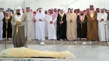 شہزادہ محمد بن فیصل کا سفر آخرت