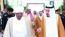 الرئيس السوداني يستجيب لطلب السعودية بالتواصل مع واشنطن