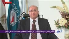 مصر تبدأ مزايدة للبحث عن الذهب في صحراء سيناء