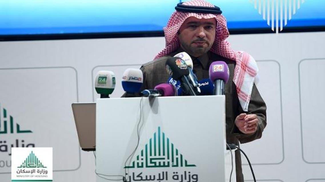 وزير الإسكان السعودي ماجد الحقيل خلال المؤتمر الصحفي