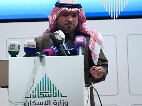 وزير الإسكان: لا فوائد على من يقل دخله عن 14 ألف ريال