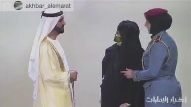 مسنة تتسلم عن ابنتها جائزة الشيخ محمد بن راشد.. والسبب؟