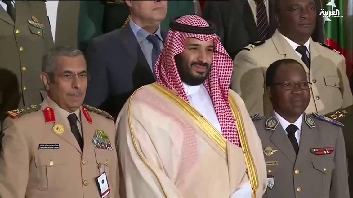 saudi arabia coalition against isis