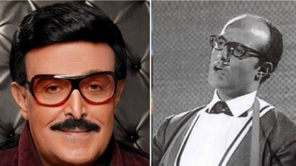 بعيده الـ 80.. قصة سمير غانم مع الباروكة والنظارات