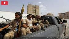 حوثی کمانڈر کا ایران اور حزب اللہ سے تربیت حاصل کرنے کا اعتراف