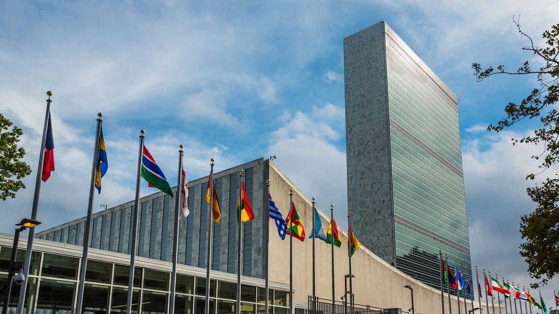 UN HQ, Shutterstock
