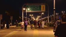 السعودية.. 50 ألف مشارك في حملة تحدي المليار خطوة