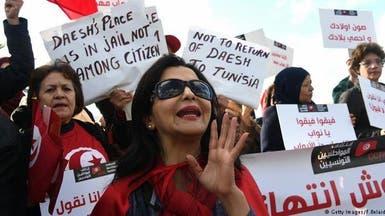 """أصوات ألمانية تردد """"استردوا جهادييكم"""" ورئيس تونس يتفهم"""