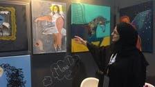 Saudi artist reinterprets the famous Mona Lisa
