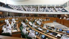 برلمان الكويت يقر قانون إفلاس الشركات المتعثرة
