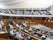 خطوة استثنائية.. الكويت قد توقف التحويل لصندوق الأجيال
