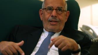 Egypt's political figurehead Mohamed el-Baradei is back. Or is he?