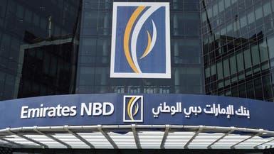 الإمارات دبي الوطني يوصي بتوزيع 2.5 مليار درهم