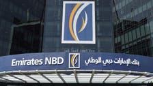 المخصصات تضغط على نتائج بنوك الإمارات.. وأرباح ENBD تهبط 33%