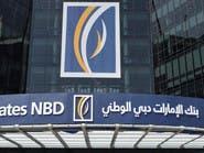"""""""دبي الوطني"""" يبيع 52.6 مليون سهم من """"نتورك إنترناشيونال"""