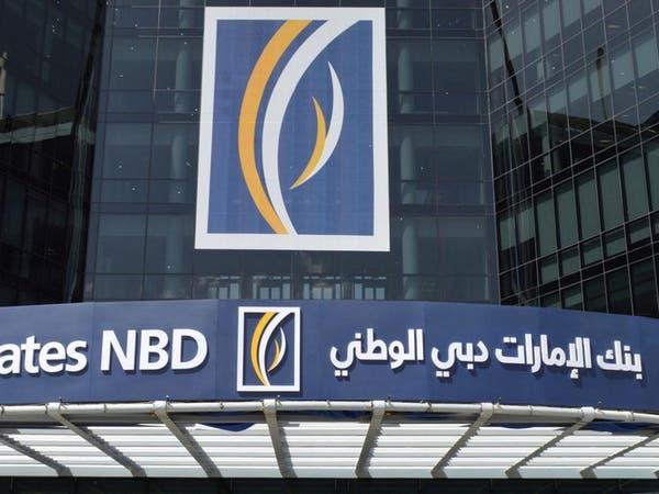 ENBD يحصل على الموافقة لفتح 20 فرعاً جديداً في السعودية