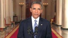 Obama clarifies Syria 'red line' 2012 remark