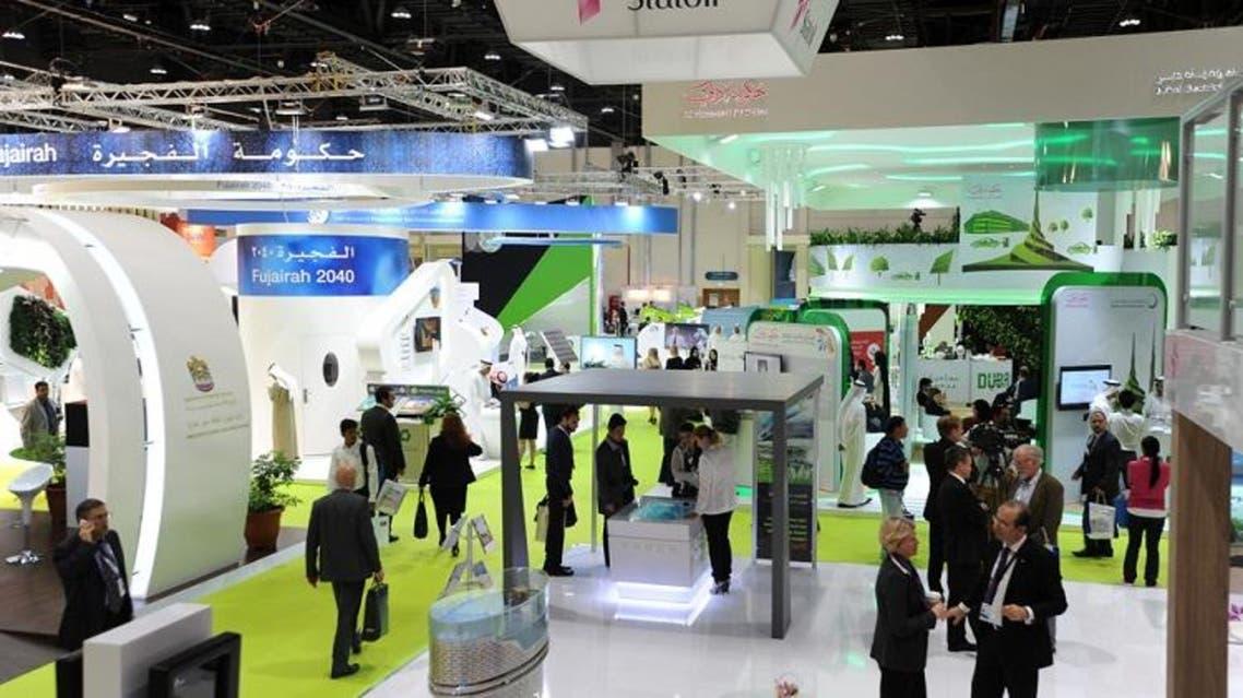 القمة العالمية لطاقة المستقبل