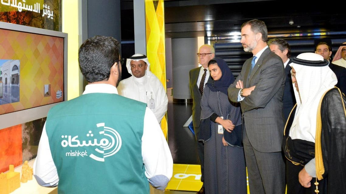 Officials from King Abdullah City for Atomic and Renewable Energy brief the Spanish king. (SPA)