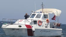 US delivers two more patrol boats to ally Tunisia