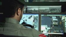 كيف تقرأ شرطة دبي حركة أجساد المارة؟