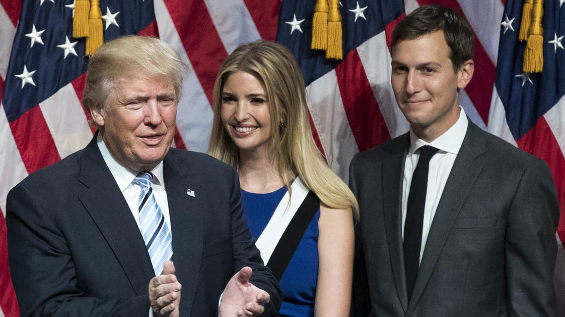 This file photo taken on July 16, 2016 shows L-R: Republican presidential candidate Donald Trump, his daughter Ivanka Trump and her husband Jared Kushner standing on stage at the end of an event at the Hilton Midtown Hotel in New York City.