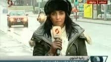 """فيديو.. خطأ مثير لمذيعة يوفدها الأسد إلى """"جنيف""""!"""