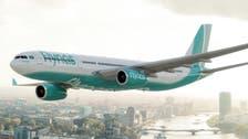 """""""طيران ناس"""" تكافئ مستخدمي تطبيقها بخصم 30% على رحلاتها"""