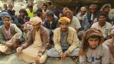 بالفيديو.. كيف يتاجر الحوثيون بالبشر؟