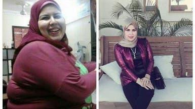 فتاة مصرية تخسر نصف وزنها لتتجنب المضايقات