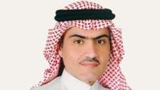 Saudi Arabia will punish all who threaten kingdom, tweets minister