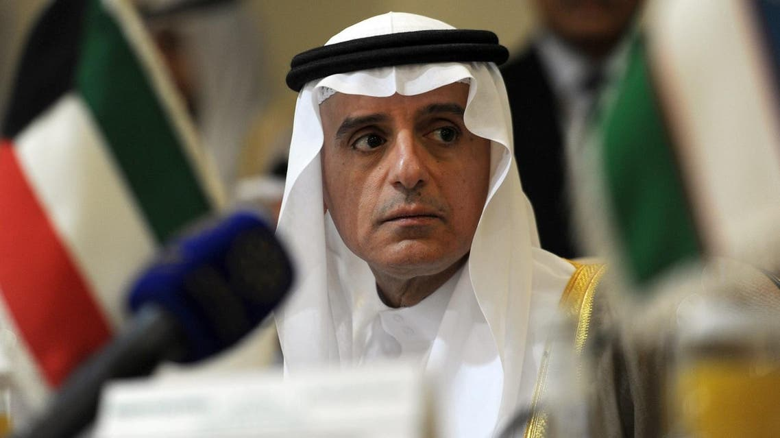 Adel al-Jubeir said Saudi Arabia is looking forward to working with the US on all areas. (AFP)
