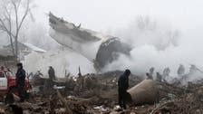 Turkish cargo jet crash kills 32 in Kyrgyzstan
