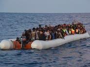 مصرع 11 وأكثر من230 مفقودا بين مهاجرين بالبحر المتوسط