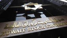 إدراج شركة بورصة الكويت غداً.. وهذه توقعات اليوم الأول