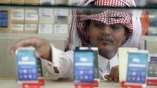 Saudi Telecom to buy remaining stake in SaleCo