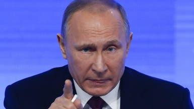 """بوتين يحذر من """"استفزازات"""" بهدف توريط الأسد"""