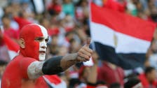Egypt's new generation could make them Africa's best once again