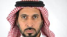 السعودية.. القبض على متورط في أعمال إرهابية بالقطيف