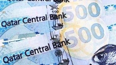 60 مليار ريال ودائع قطر مع البنوك الخليجية