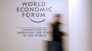 تحديات يركز عليها المنتدى الاقتصادي العالمي.. ما هي؟
