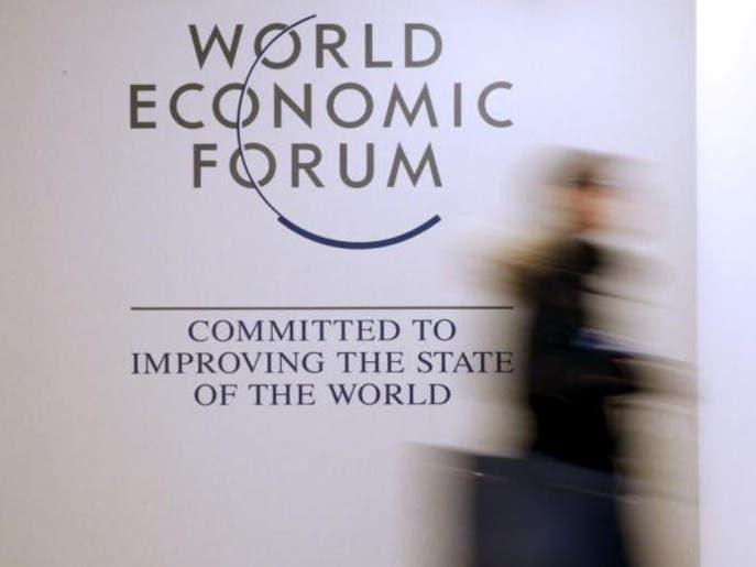 "ما علاقة أزمات اقتصاد إيران بغيابها عن ""دافوس""؟"