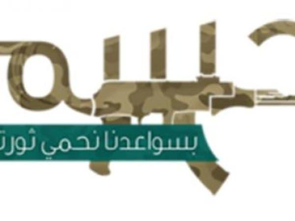 """تفاصيل تأسيس """"حسم"""".. ولماذا لم تدرج واشنطن الإخوان جماعة إرهابية؟"""